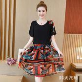 雪紡假兩件式連身裙女新款韓版中長款大碼拼接短袖印花洋裝裙 EY6065 『M&G大尺碼』