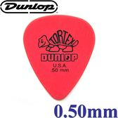 【非凡樂器】Dunlop Tortex® Standard Pick 小烏龜霧面彈片 / 吉他彈片【0.50mm】
