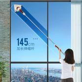 刮水器擦玻璃器高樓家用雙面擦窗神器搽玻璃清潔工具高層洗窗戶玻璃刮水jy限時特惠下殺8折