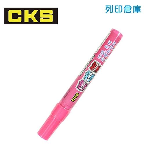 CKS 新雪克 CH-2081粉紅色 玻璃白板擦擦筆(圓頭) 1支