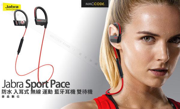 【先創公司貨】Jabra Sport Pace 防水 入耳式 運動 無線 藍牙耳機 雙待機 動作偵測
