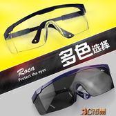 羅卡防護眼鏡擋風鏡打磨防飛濺工業灰塵粉塵勞保工作透明護目鏡