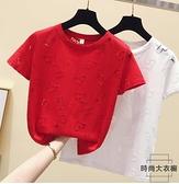 短袖女裝時尚個性鏤空紅色t恤女寬鬆上衣潮夏裝【時尚大衣櫥】