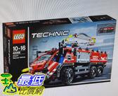 [COSCO代購] W117214 LEGO 科技系列 機場消防車