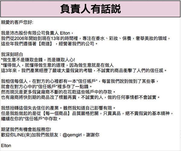 PENHALIGON'S潘海利根 梔子花淡香水 針管1.5ml(法國進口)【QEM-girl】