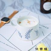 泥|日式手作波點條紋樹葉粗陶咖啡杯