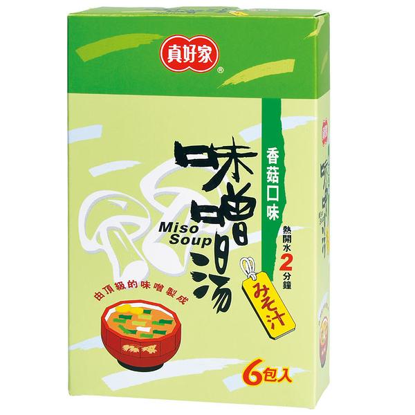 【真好家】香菇味噌湯54g(6包入)-奶素