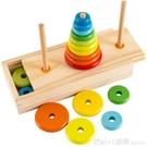 宅家玩具 10層漢諾塔 木制小學生兒童3-8歲十益智力漢羅塔玩具比賽專用燒腦 618購物節