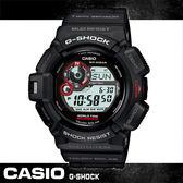 CASIO卡西歐 手錶專賣店 男錶 G-SHOCK G-9300-1D 男錶 電波錶 數字電子錶 MUDMAN泥人系列 太陽能 橡膠錶帶