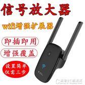 wifi信號放大增強中繼器擴大家用無線網絡接收 概念3C旗艦店