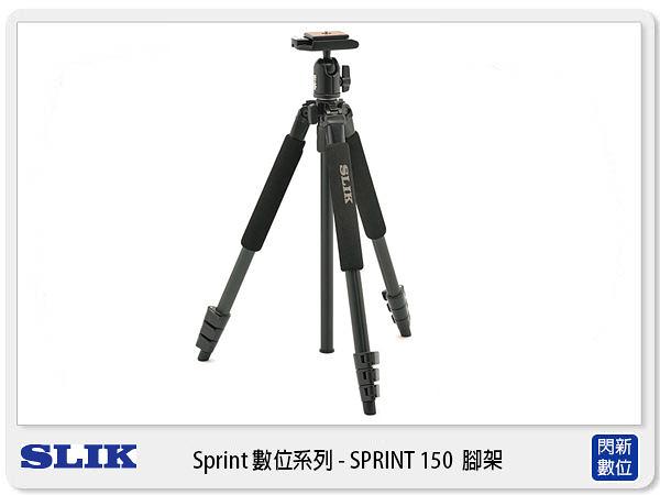 【6期零利率,免運費】SLIK SPRINT 150  腳架 黑色  (附SBH-100DQ 球型雲台,立福公司貨)