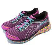 Asics 慢跑鞋 DynaFlyte 粉紅 彩色 Paris Marathon 輕量避震 女鞋 運動鞋【PUMP306】 T75TQ-1939