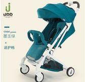 婴儿推车可坐可躺新生儿超轻便携式折叠宝宝口袋车伞车手推车 愛麗絲精品Igo