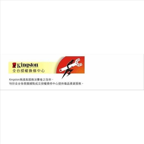 金士頓 筆記型記憶體 【KVR1333D3S9/8G】 8G 8GB DDR3-1333 終身保固 新風尚潮流
