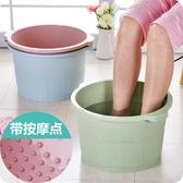 優思居按摩洗腳盆塑料家用泡腳盆女冬季加厚加高洗腳足浴桶泡腳桶 居享優品