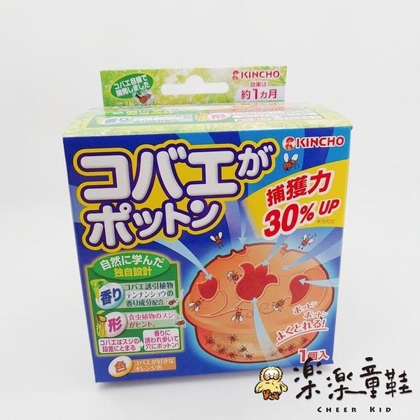 【樂樂童鞋】【KINCHO 金鳥】現貨日本製蒼蠅誘捕盒 J006 - 果蠅誘捕 現貨 日本製 KINCHO