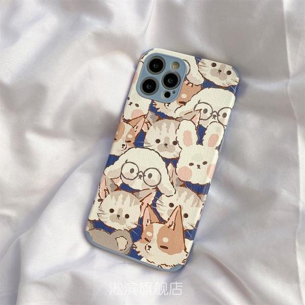 iPhone手機殼 ins貓咪兔子iPhone12 11手機殼xr xsmax蘋果【快速出貨】