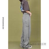 丹尼家2020秋裝韓版高腰寬鬆拖地闊腿闊腳復古工裝老爹 牛仔褲 女 向日葵生活館
