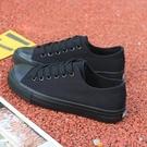 帆布鞋 全黑色帆布鞋女學生平底板鞋工作鞋韓版布鞋超火的鞋子 愛丫 免運
