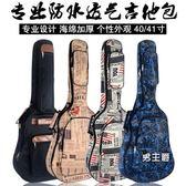 售完即止-吉它包民謠吉他包40/41 38/39寸木吉他包加厚海綿袋 後背琴包庫存清出(7-29T)