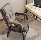 電競椅 懶人沙發椅子靠背電腦椅家用舒適大學生宿舍電競椅休閑可躺辦公椅