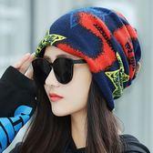 帽子女可愛保暖韓版多功能英倫圍脖套頭帽時尚產后潮人月子帽 黛尼時尚精品
