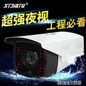 AHD監控攝像頭 夜視紅外2500線高清模擬攝像機室外家用監控器探頭