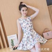 中大尺碼洋裝 新款女裝修碎花身連身裙中長款無袖收腰無袖背心裙 EY4437 『MG大尺碼』