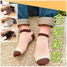 襪子   男款小點點船型襪 隱形短襪   【FSM004】-收納女王