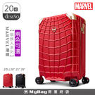 Deseno 行李箱 Marvel 漫威蜘蛛人系列 20吋 新型拉鍊箱 CL2427-20 得意時袋
