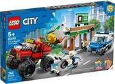 【LEGO樂高】 CITY 警察巨輪卡車搶案 #60245