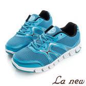 【La new outlet】輕量慢跑鞋 (男223614070)