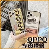 字母標籤|OPPO A74 5G A72 A5 A9 2020 AX5 簡約 保護套 掛繩孔 霧面背板 個性手機殼 防摔殼