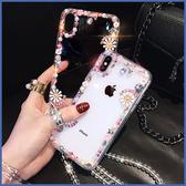 蘋果 SE2 IPhone 11 Pro Max XR XS Max IX I8 Plus I7 I6S 秀氣雛菊 手機殼 水鑽殼 訂製