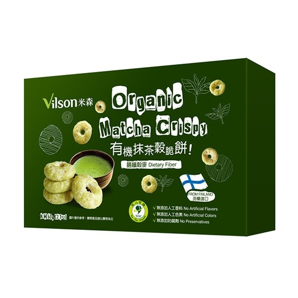 【米森 vilson】有機抺茶穀脆餅(60g/盒)