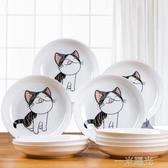 盤子菜盤家用陶瓷創意套裝組合餐具歐式水果餐盤可愛餃子菜碟子  聖誕節免運