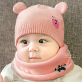 慵懶小熊保暖嬰兒帽+脖圍2件組 嬰兒帽 童帽 胎帽 保暖帽 針織帽