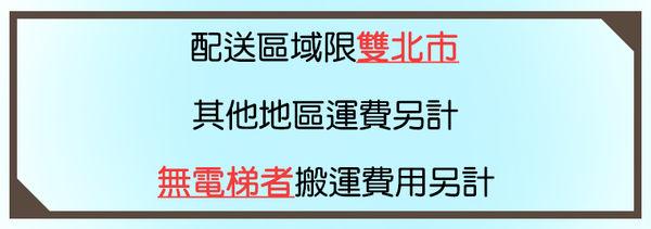 【必購網OA辦公傢俱】經濟型波浪鐵架系列 A45-60120-4
