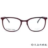 P+US 眼鏡 C1769F (透紅) 圓框 薄鋼 彈性鏡腳 近視眼鏡 久必大眼鏡