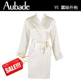 Aubade-VI蠶絲L/XL及膝上外袍(珍珠白)