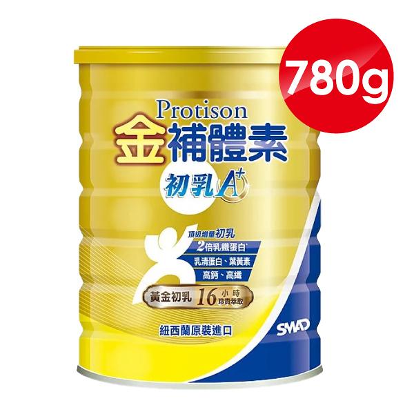 金補體素 初乳A+ (粉狀) 紐西蘭原裝 780g/瓶(陳美鳳真心推薦) 專品藥局【2014687】