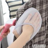 迷你燙衣板手持掛燙機燙衣板家用熨衣服燙臺小型燙凳小號日本燙板NMS【名購新品】