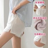 打底安全褲夏薄款冰絲保險女大碼防走光可外穿胖mm不卷邊寬鬆短褲 「雙10特惠」
