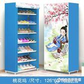 鞋架多層鞋櫃特價簡易木頭經濟型布藝家用木制不銹鋼組裝實木防塵igo 時尚芭莎