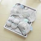 GMP BABY 灰條純棉兩用兔裝+圍兜+帽彌月禮盒1組