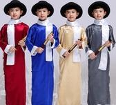 兒童相聲服 六一表演出服 長袍馬褂舞臺裝演出服 時尚民國長衫古裝 超值價