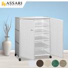 ASSARI-輕量鋁合金2.5尺附門鞋櫃...