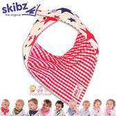 ✿蟲寶寶✿【英國skibz】時尚經典領巾/口水巾 雙面 - 雙星/格紋
