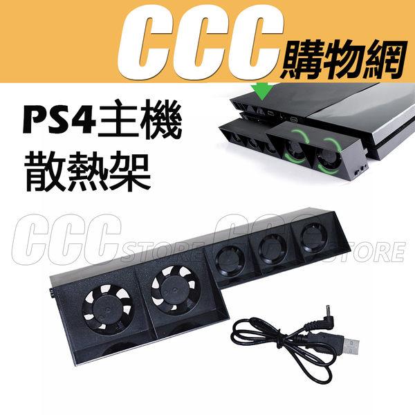 PS4 後置 散熱風扇 溫控自動風扇 渦輪風扇 ps4專用 主機風扇 強效馬達