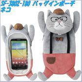 Hamee 日本正版 吊帶褲造型 絨毛手機包 萬用手機袋 觸控包 收納包 夾子 筆袋 (貓咪) OC08732